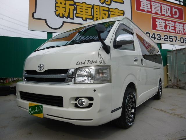 トヨタ SロングDXトイファクトリー製ランドティピーキャンピング