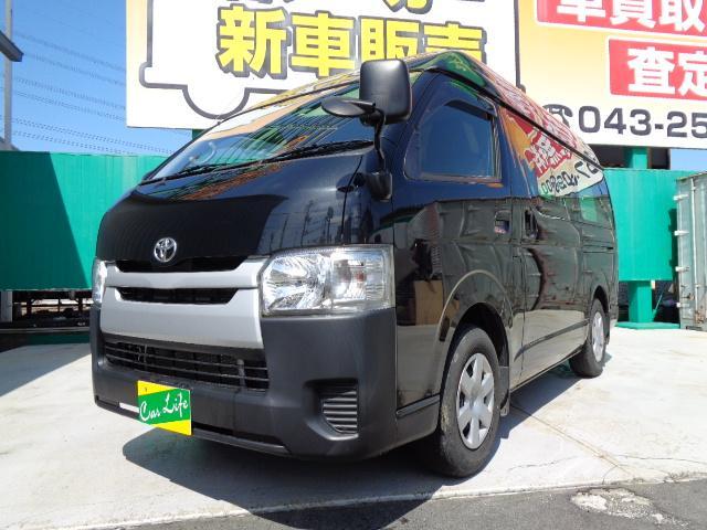 トヨタ ロングDX ハイルーフ 5速マニュアル