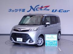 タンクG−T 前歴当社社用車