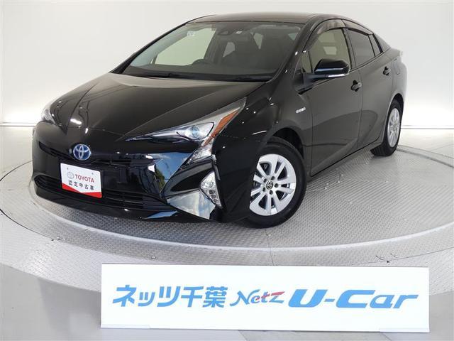 トヨタ S トヨタ認定中古車 1年間走行無制限保証