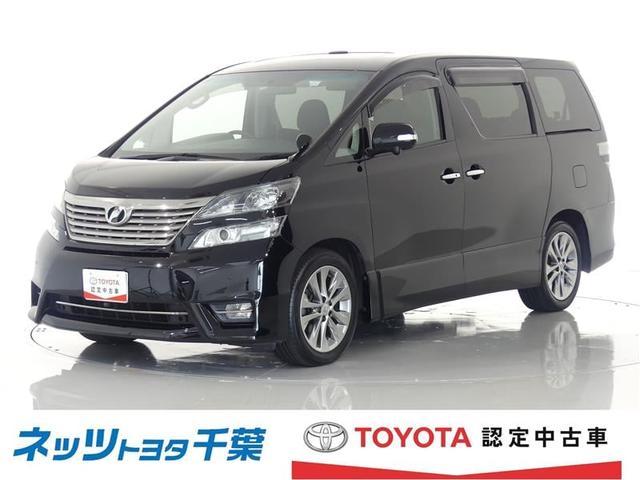 トヨタ 2.4Z プラチナセレクションII 純正HDDナビ 後席モニター