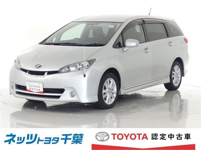 トヨタ 1.8S トヨタ認定中古車 1年間走行無制限保証