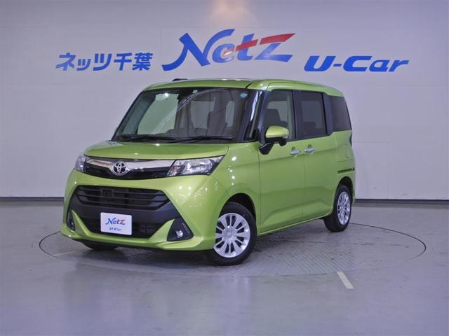 トヨタ G S 前歴試乗車 Mナビ クルーズC 両側電動スライド付