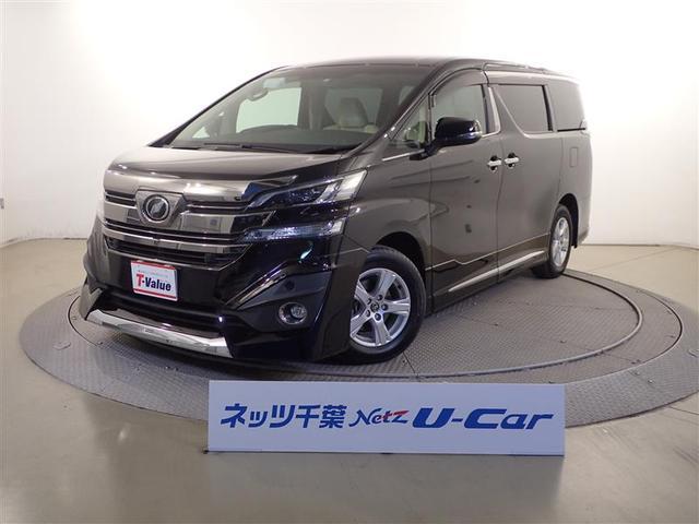 トヨタ V L サイドリフトUP