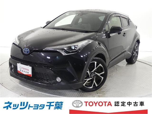 トヨタ C-HR G HV トヨタ認定中古車 1年間走行無制限保証
