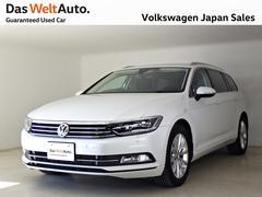 VW パサートヴァリアントTSIコンフォートラインLEDヘッドライトワンオーナー認定