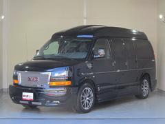 GMC サバナ最終モデル AWD 当社輸入新車並行車 ワンオーナー