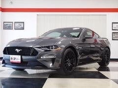 フォード マスタングGTプレミアム BCD自社輸入 1年保証