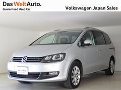 VW シャランTSI ハイラインBMT DWA認定中古車