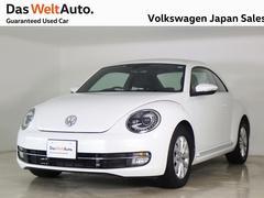 VW ザ・ビートルOWN 希少パール 禁煙ワンオーナー ボタンスタートHID