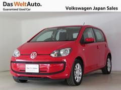 VW アップ!スタイルエディション 禁煙ワンオーナー