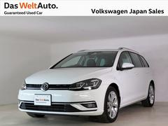 VW ゴルフヴァリアントTSIハイライン