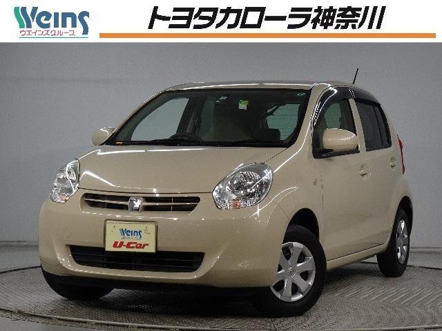 「トヨタ」「パッソ」「コンパクトカー」「神奈川県」の中古車