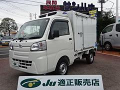 ハイゼットトラック冷凍車 4WD −25℃設定2コンプレッサー 強化サスABS