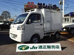 ハイゼットトラック強温冷凍車 4WD−25℃設定 省力パック 4枚リーフ AT