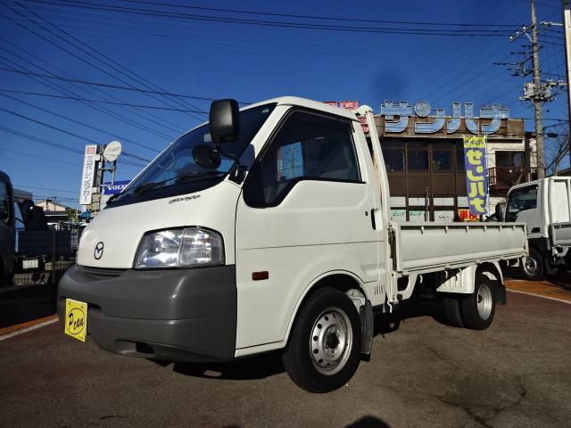 マツダ ロングワイドローDX 1t積 1.8ガソリン 5F