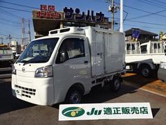 ハイゼットトラック冷蔵冷凍車 −25℃設定 4WD AT 2コンプ 4枚リーフ