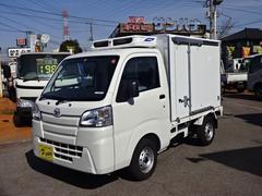 ハイゼットトラック冷蔵冷凍車 −25℃設定 2コンプレッサー MT
