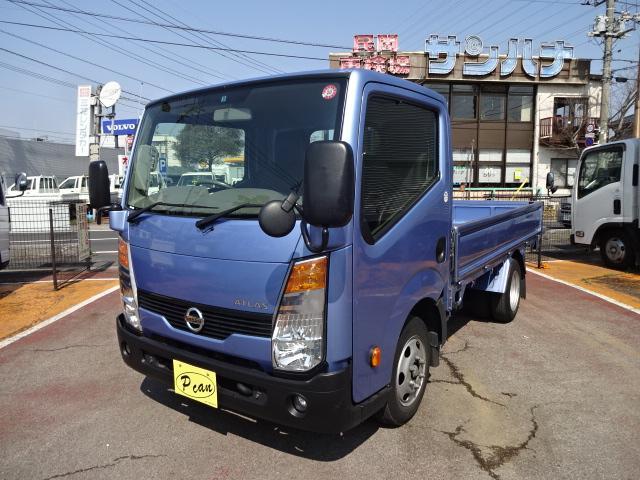 日産 スーパーロー 1.5t積載 10尺 リヤWタイヤ 2.0G