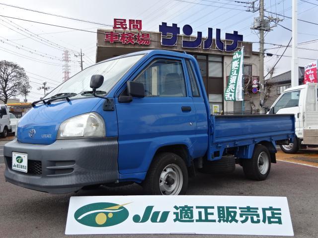 トヨタ Sシングルジャストロー  1.8G 5F ワンオーナー