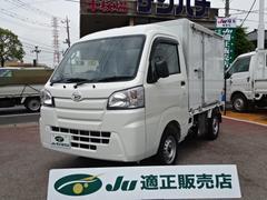 ハイゼットトラック強温冷凍車 省力パック4枚リーフ −25℃設定 2コンプAT