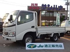 ダイナトラックジャストロー 1.25t積 9尺 2.0G 5F