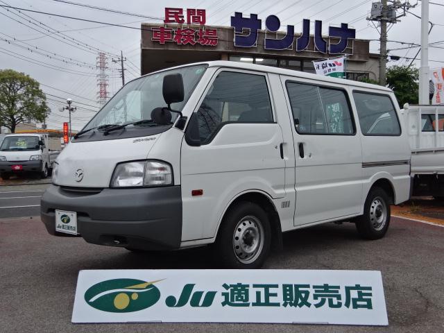 マツダ ボンゴバン DX 5ドア 1.8G ナビ付き (車検整備付)
