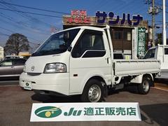 ボンゴトラックDX 0.85t積載 1.8G AT