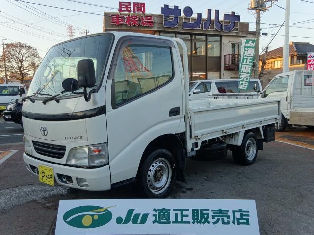 トヨタ 1.25t積載9尺 Sシングルジャストロー 2.0G 5F