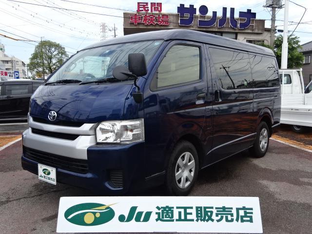 トヨタ DX 10人 自動ドア Wエアコン Rヒーター 2.7G