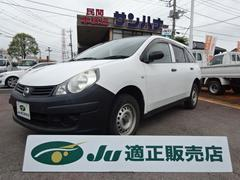 AD VE 4WD 1.6G AT ナビ付