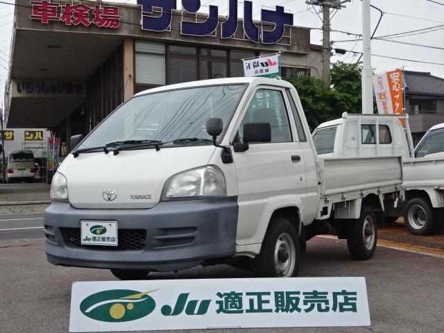 トヨタ DX 800kg積 1.8G AT