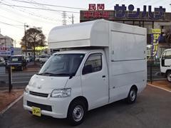 ライトエーストラック移動販売車 キッチンカー 1.8G AT