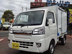ハイゼットトラック冷蔵冷凍車 エクストラ4枚リーフABS −25℃2コンプ5F