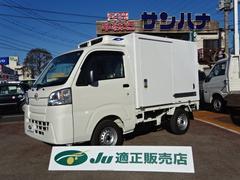 ハイゼットトラック強温冷凍車 4WD 省力パック 4枚リーフ ABS 5F