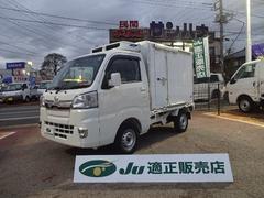 ハイゼットトラック強温冷凍車 エクストラ4枚リーフ4WD−25℃設定 5F