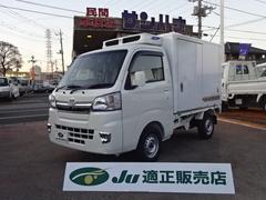 ハイゼットトラック冷凍車 −25℃ 4WD エクストラ 衝突軽減ブレーキ