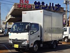 ダイナトラックアルミバン 2t積10尺 4.0Dターボ AT