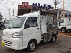 ハイゼットトラック移動販売車 冷凍機付