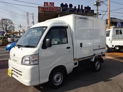 ハイゼットトラック冷蔵冷凍車 −7℃設定 デンソー製 AT 左サイドドア付き
