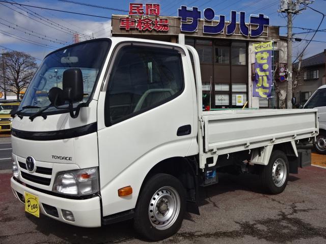 トヨタ ジャストロー 1.25t積載 2.0G AT
