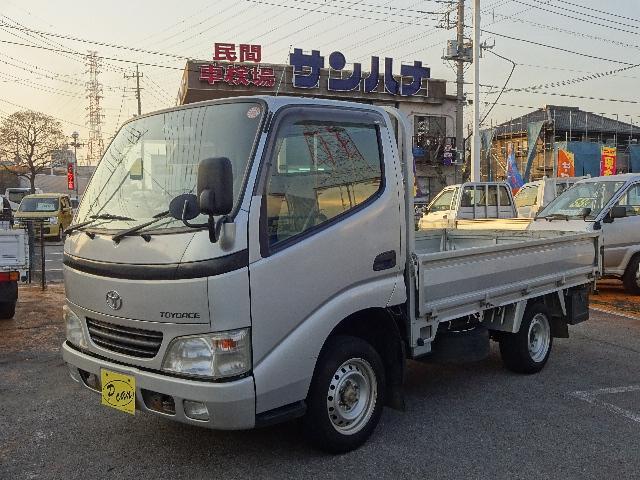 トヨタ 1.25t積載 9尺 シングルジャストロー 2.0G AT