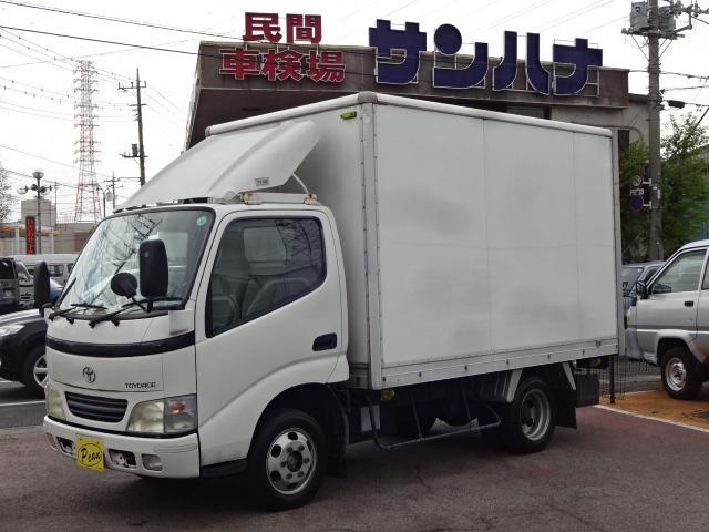 トヨタ 1.5t積載10尺アルミバン 2.0G 5F ジャストロー