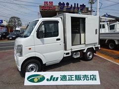 キャリイトラック移動販売車 冷凍車 2WAY電源 AT