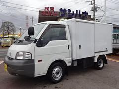 ボンゴトラック冷蔵冷凍車 −7℃設定 1.8G AT