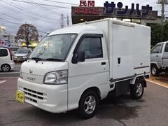 ハイゼットトラック冷蔵冷凍車 4WD −7℃設定デンソー製 AT