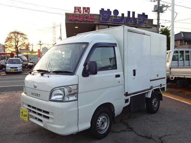 ダイハツ ハイゼットトラック 冷蔵冷凍車 −7℃設定 AT  デ...