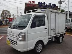 キャリイトラック冷蔵冷凍車 −25℃設定 5速オートマ