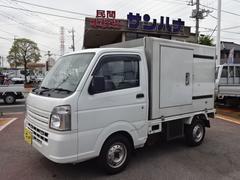キャリイトラック冷蔵冷凍車 −20℃設定 AT キーレス バックモニター付