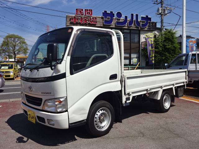 トヨタ シングルジャストロー 1.25t積 9尺 2.0ガソリン5F